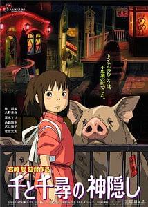 El viaje de Chihiro 348587850 large