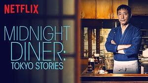 1.Midnight diner Tokyo stories 1