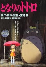 Mi vecino Totoro 1988